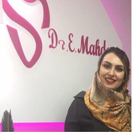 دکتر الهام مهدوی